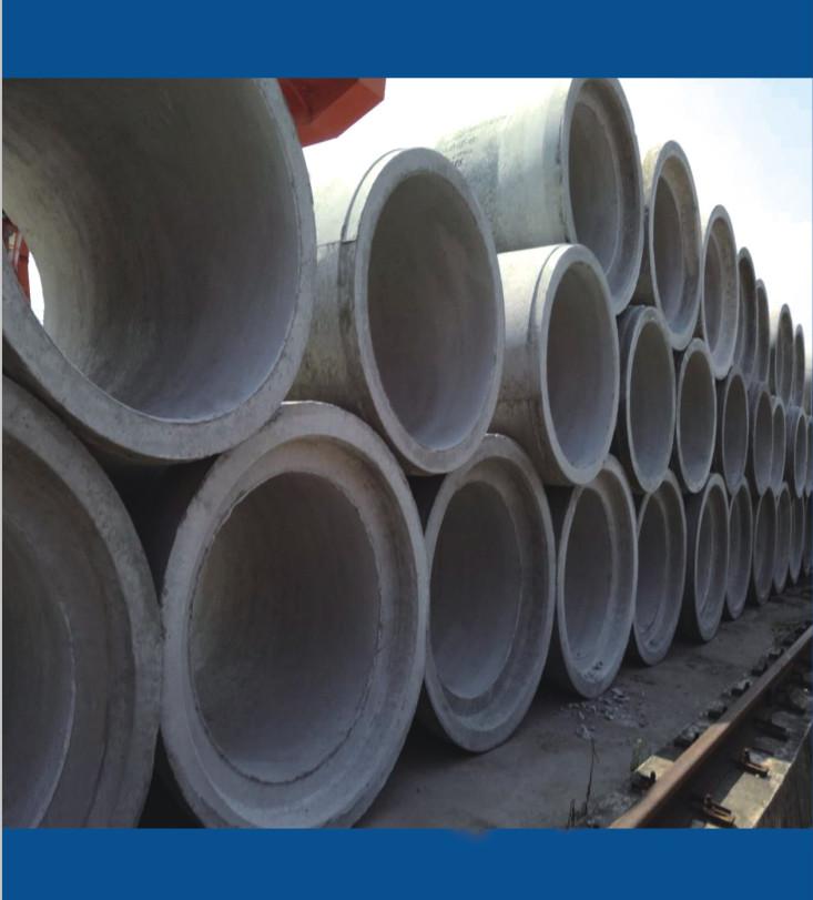 混凝土制品——承插口钢筋混凝土排水管