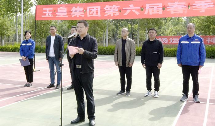 集团公司隆重举行第六届春季运动会
