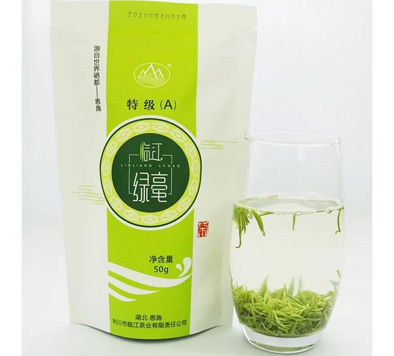 臨江貢芽綠毫50g