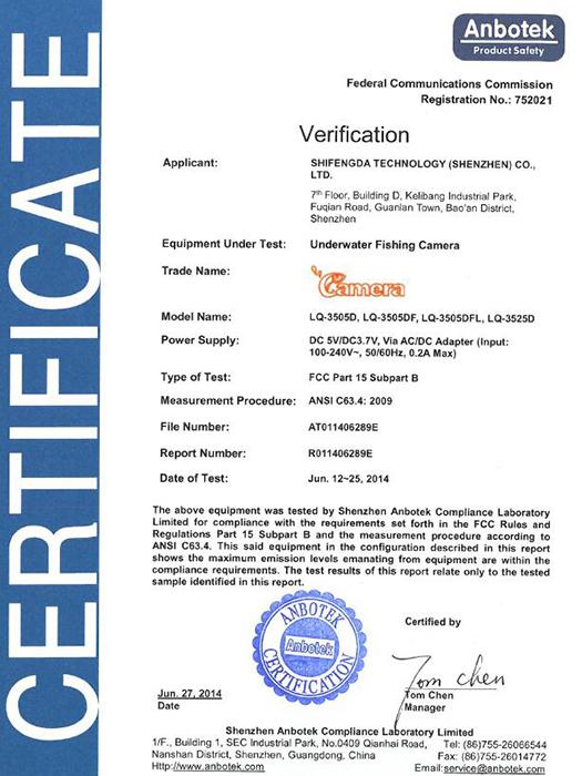 LQ-3505D系列FCC證書