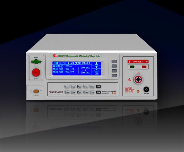 程控絕緣耐壓測試儀CS9922EY