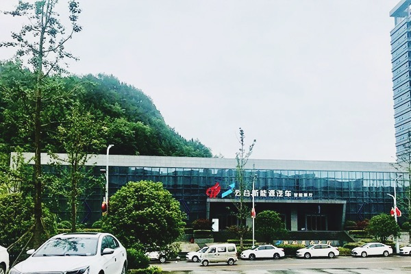 新能源汽車創客展覽中心