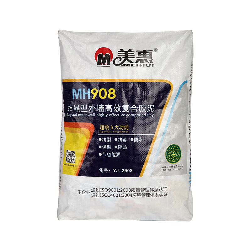 MH908結晶型外墻高效復合膠泥