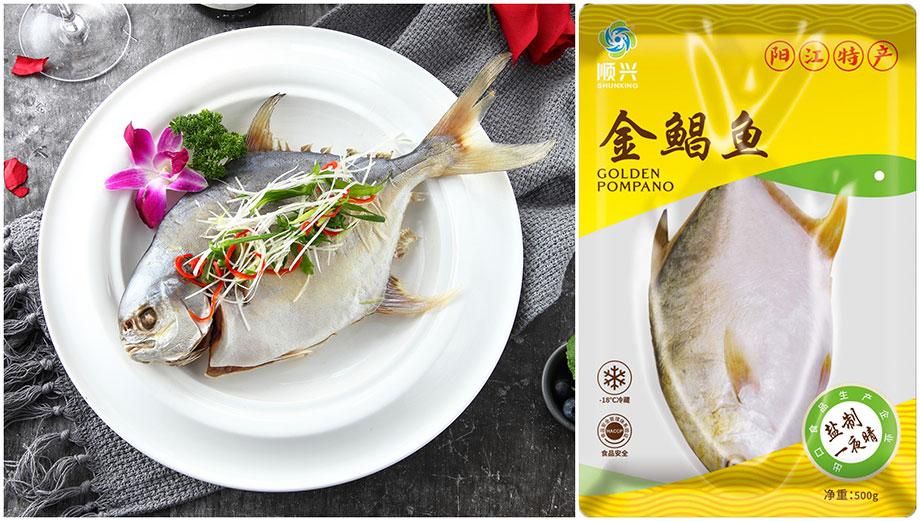 金鲳鱼(盐制)