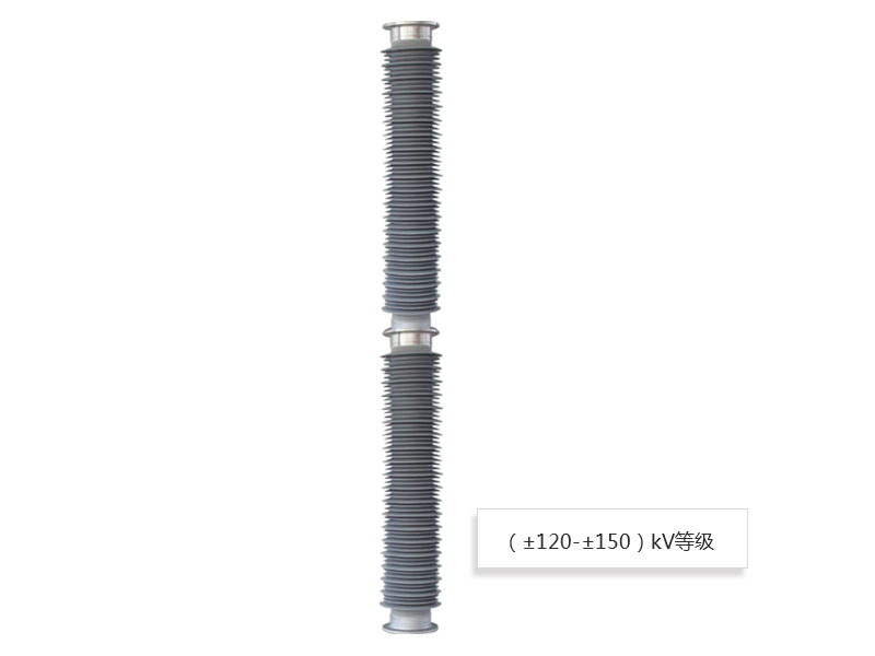 Pollution-resistance dc solid-core composite post insulator (±120-±150)kV