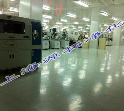 YT800000228 电子厂千级无尘室工程