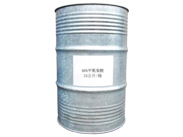98%甲氰菊酸