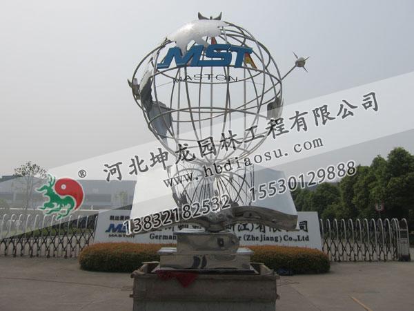 浙江海寧不銹鋼地球儀