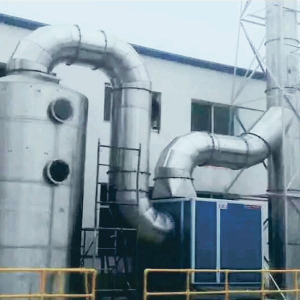 印刷廠廢氣處理項目