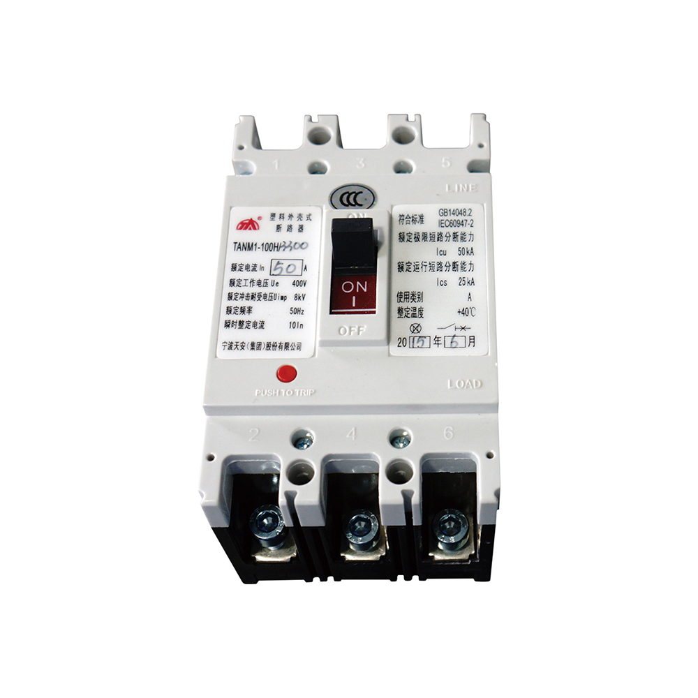 TANM1, TANM2 low voltage plastic case circuit breaker