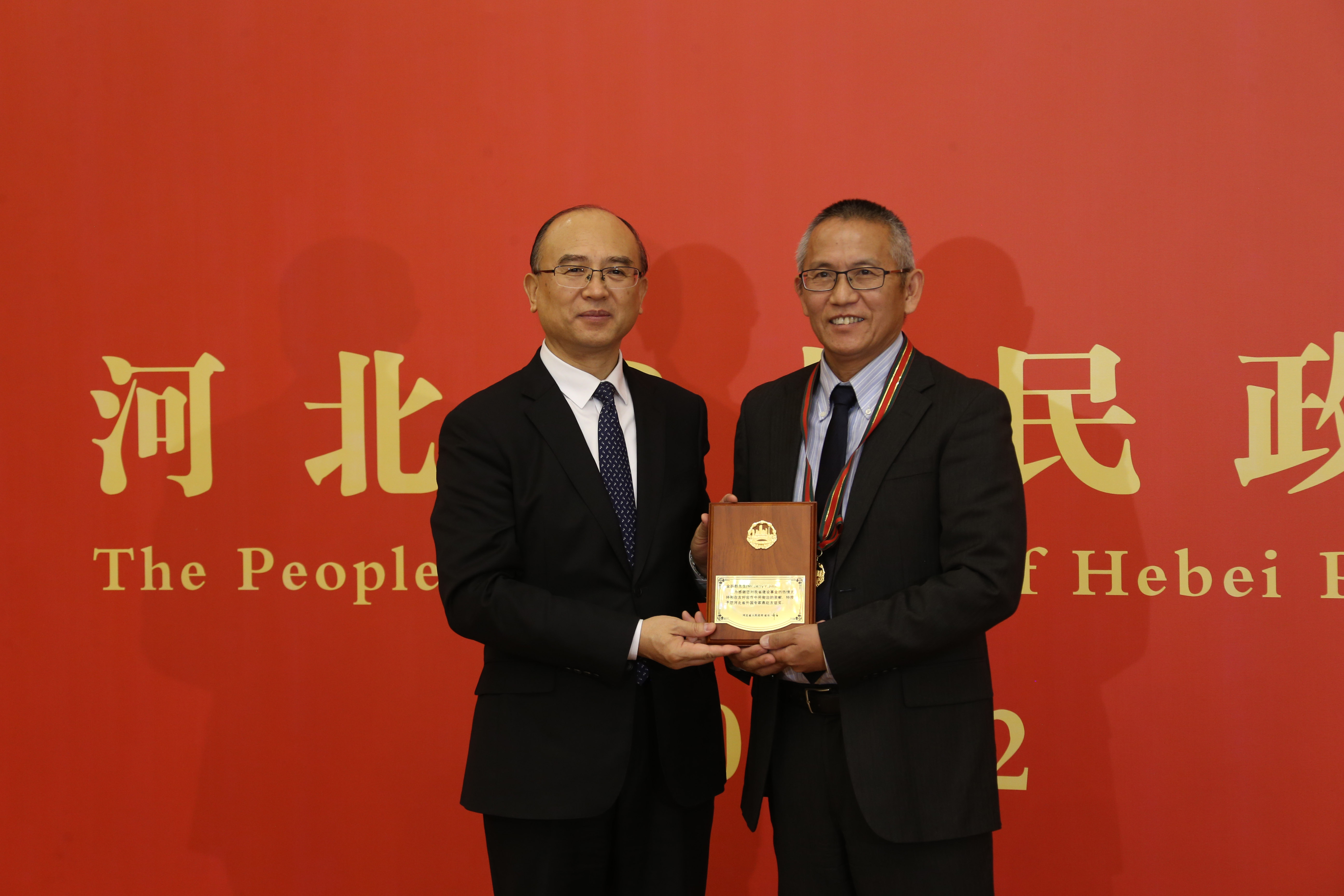 Dr. Jin yuequn, chief environmental technology consultant of Tianjushi Group, won the yanzhao friendship award