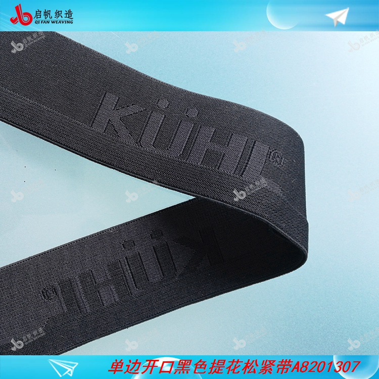 Black jacquard elastic band with one side opening