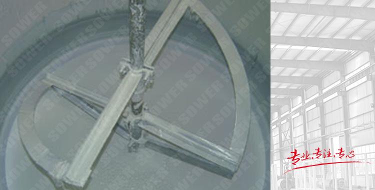 Sjb-l type spiral ribbon type stirring equipment