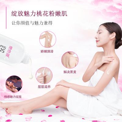 加工定制身體護理保濕霜 女士補水保濕香體乳批發身體乳代加工OEM2