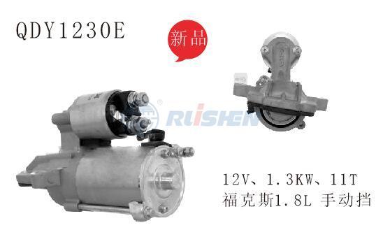 型号:QDY1230E