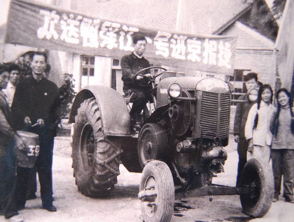 "1958 ""Yalu river No. 1"" was sent to Beijing"