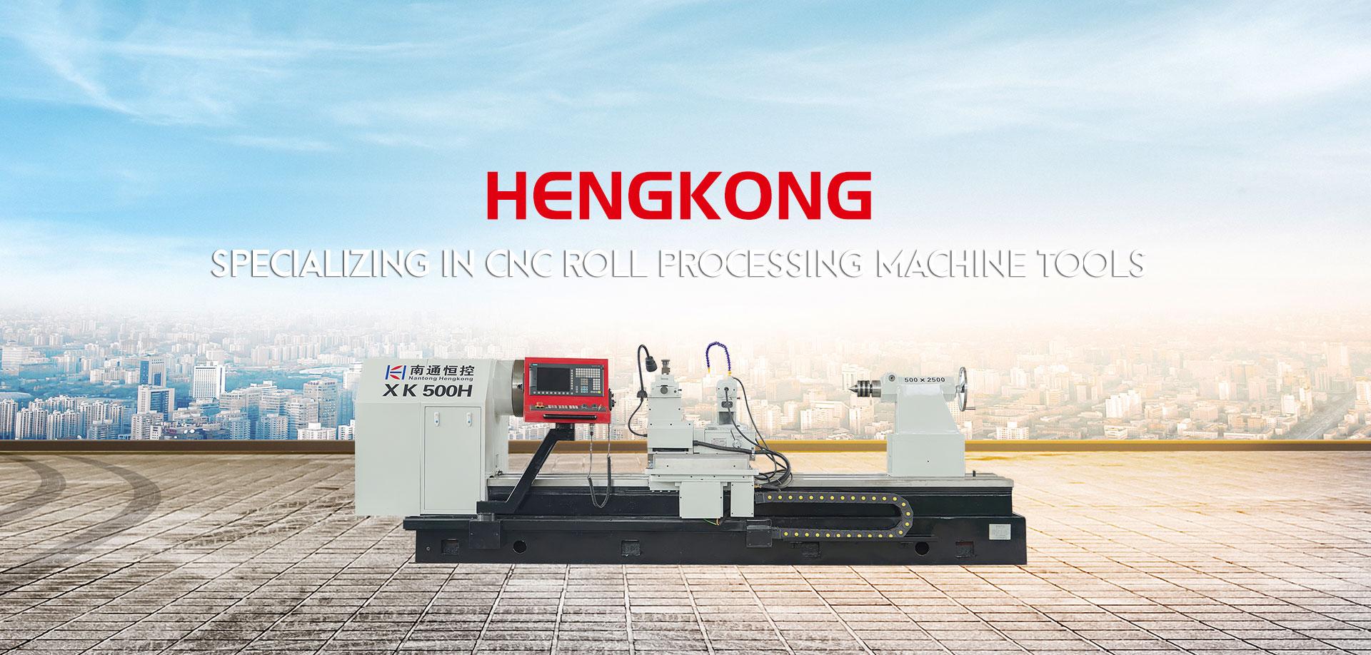 Hengkong
