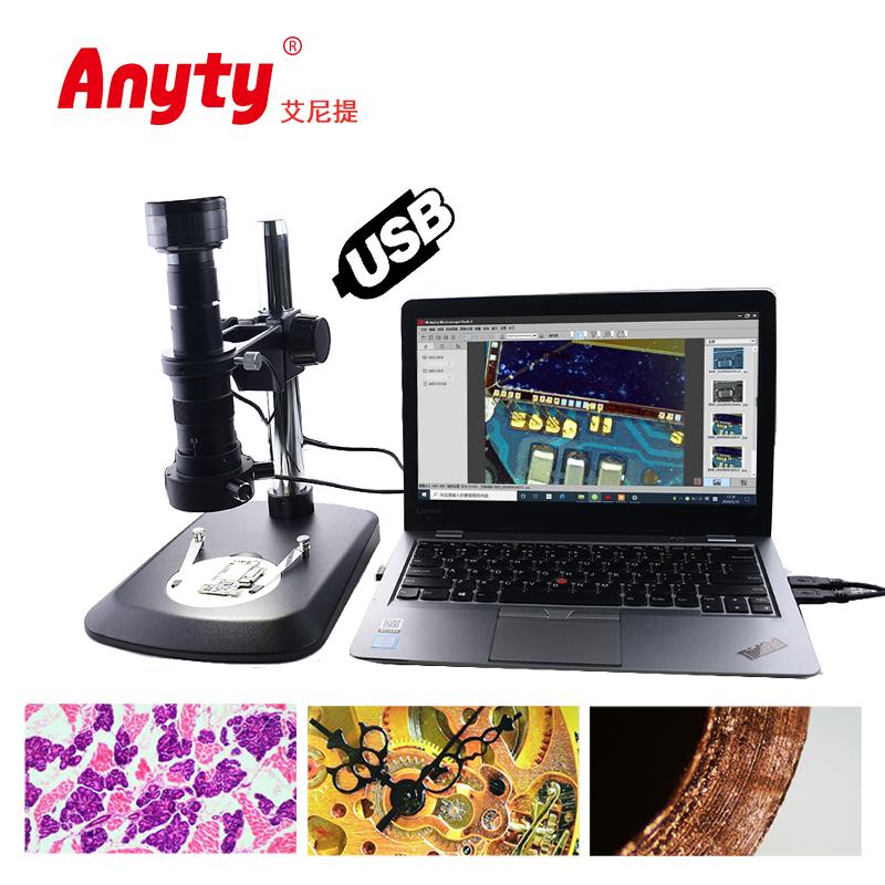 同軸漫反射單通顯微鏡3R-CLSTM02