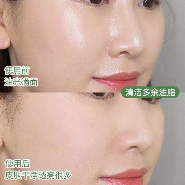 定制綠茶控油固體面膜 男女去黑頭收縮毛孔清潔面膜保濕涂抹泥膜3