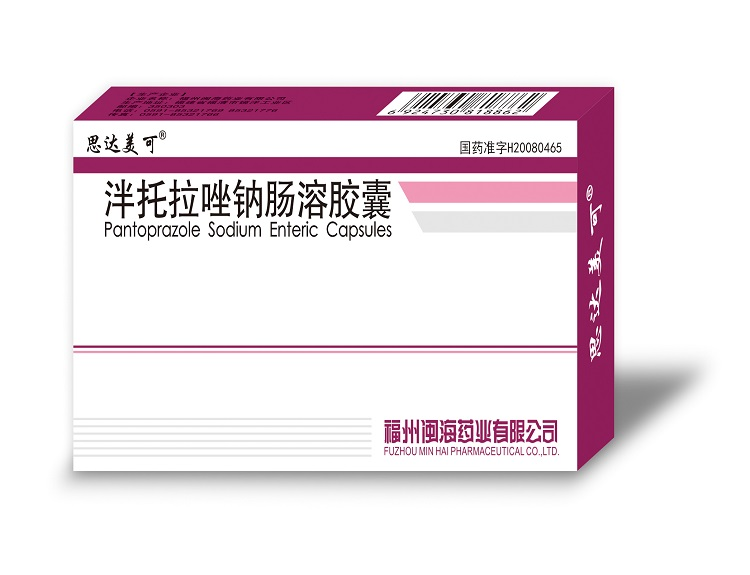 Pantoprazole Sodium Enteric-coated Capsules