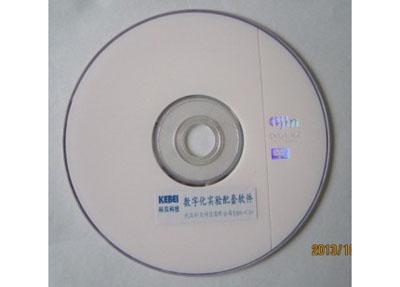 數字化實驗系統軟件