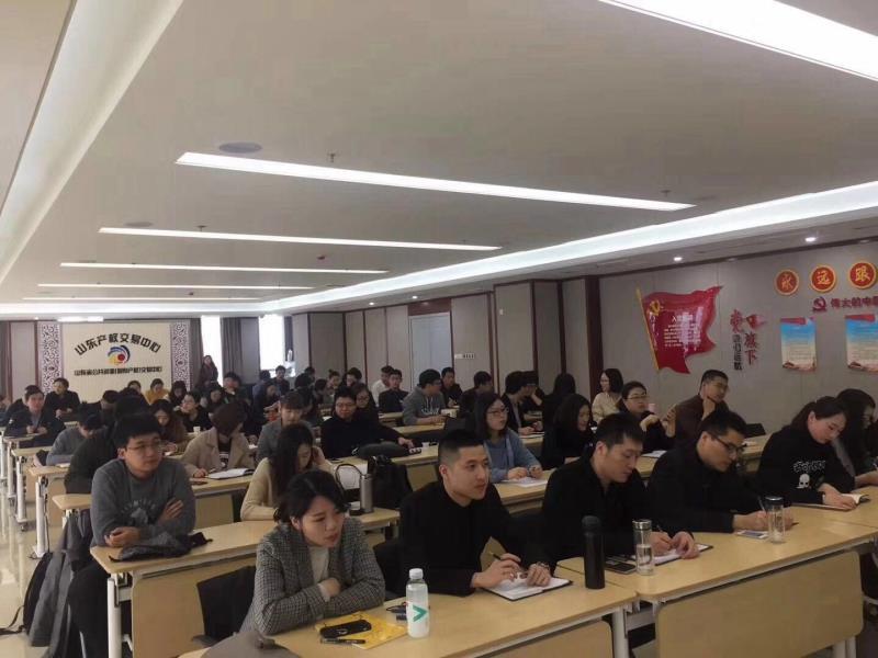 临沂产权交易中心组织人员参加网络司法拍卖辅助业务培训班