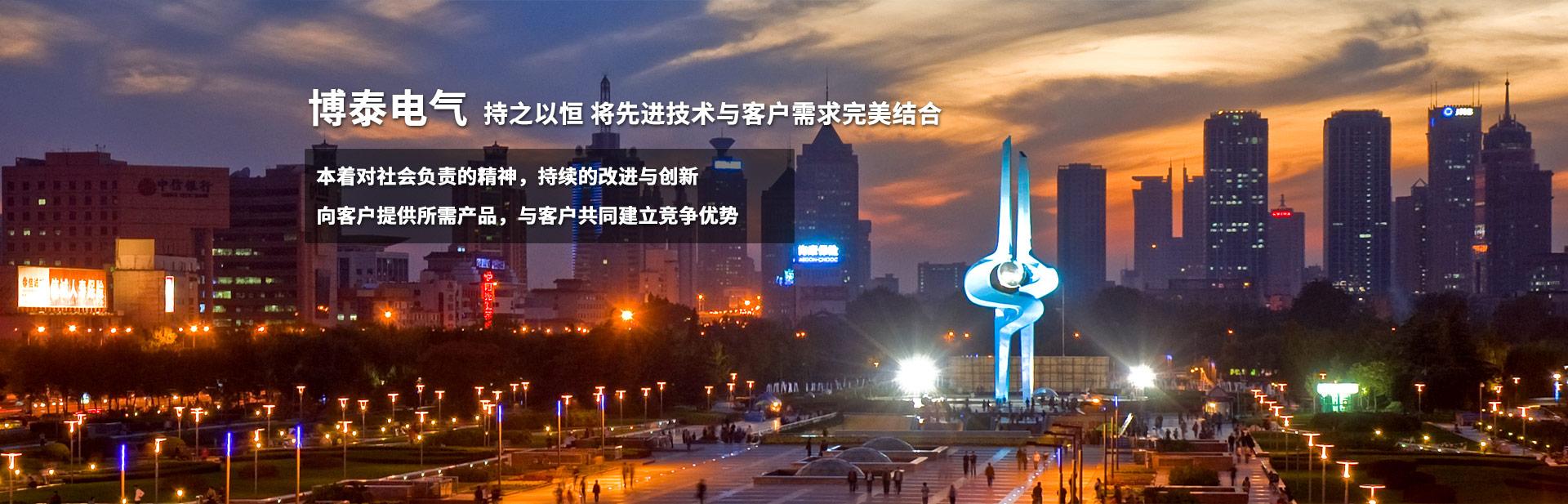 华体会官网网站|中文官网