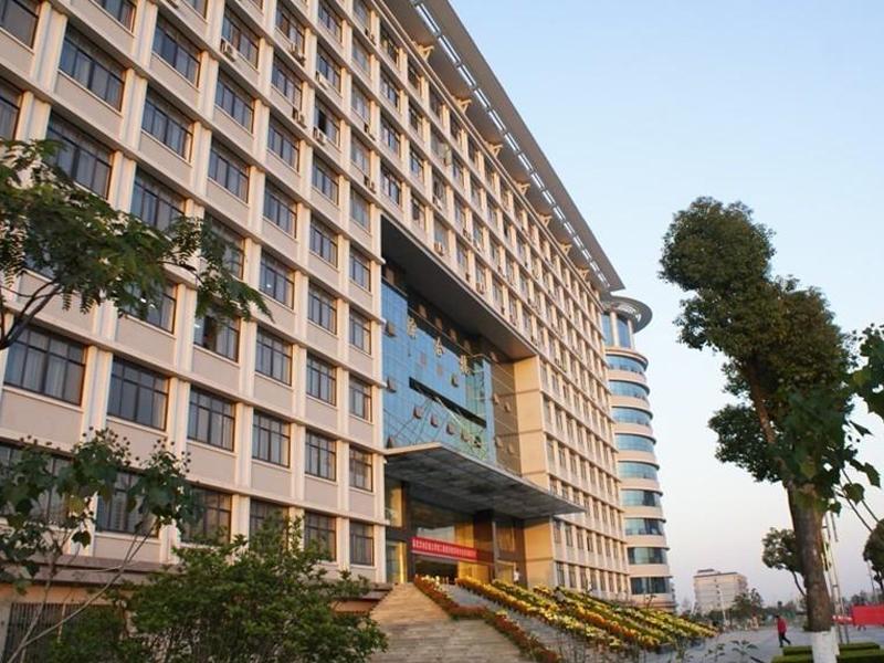 武漢商學院