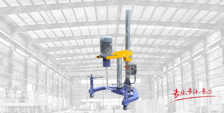 SWFS series pneumatic lift high speed disperser