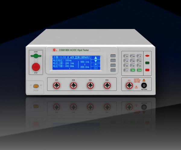 程控多路絕緣耐壓測試儀CS9919BX/CS9929BX