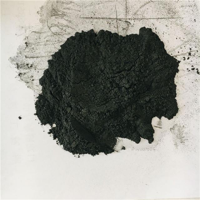 高碳石墨粉