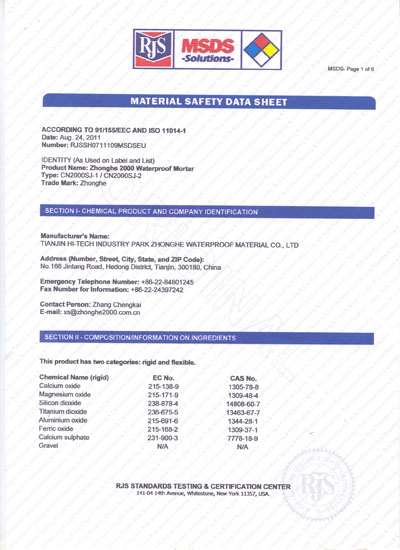 SJ-1 material material safety