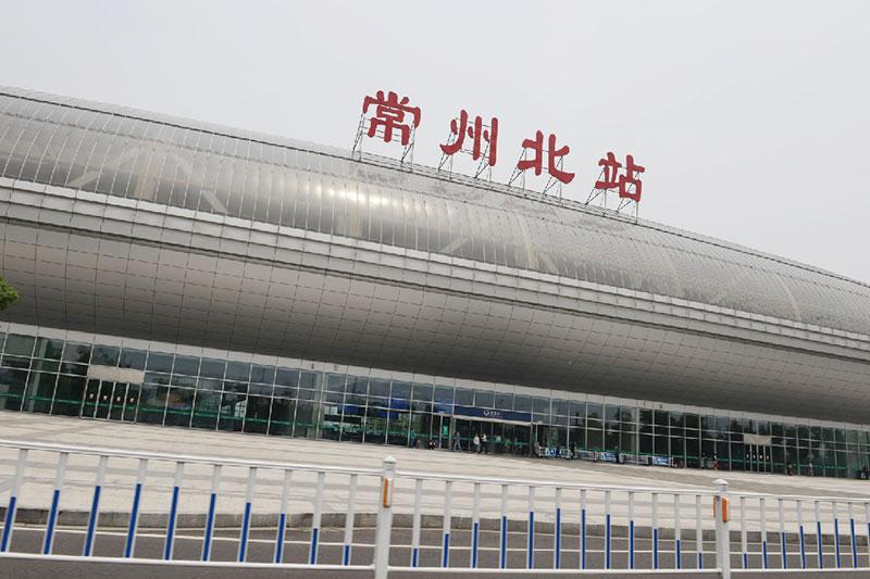 京滬高鐵常州站站前廣場