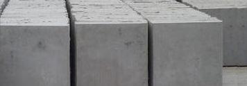 蒙陰華建水泥制品有限公司