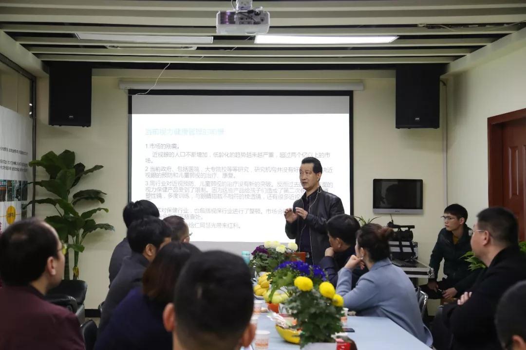 熱烈祝賀湖南仁同慧光眼科管理集團區域經銷商會議圓滿成功