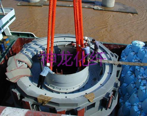 Dean nima rope condole large equipment