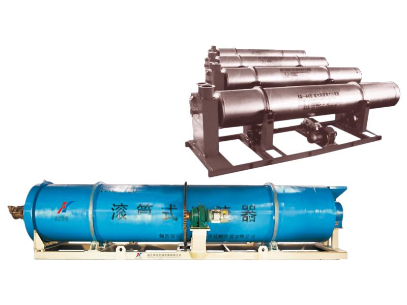 HXGL系列雙水路滾筒式冷渣器