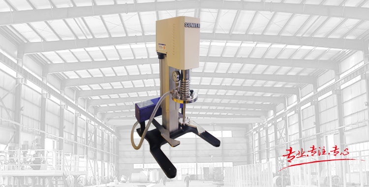 SWFS-750ZLaboratory vacuum dispersing machine (non-standard)