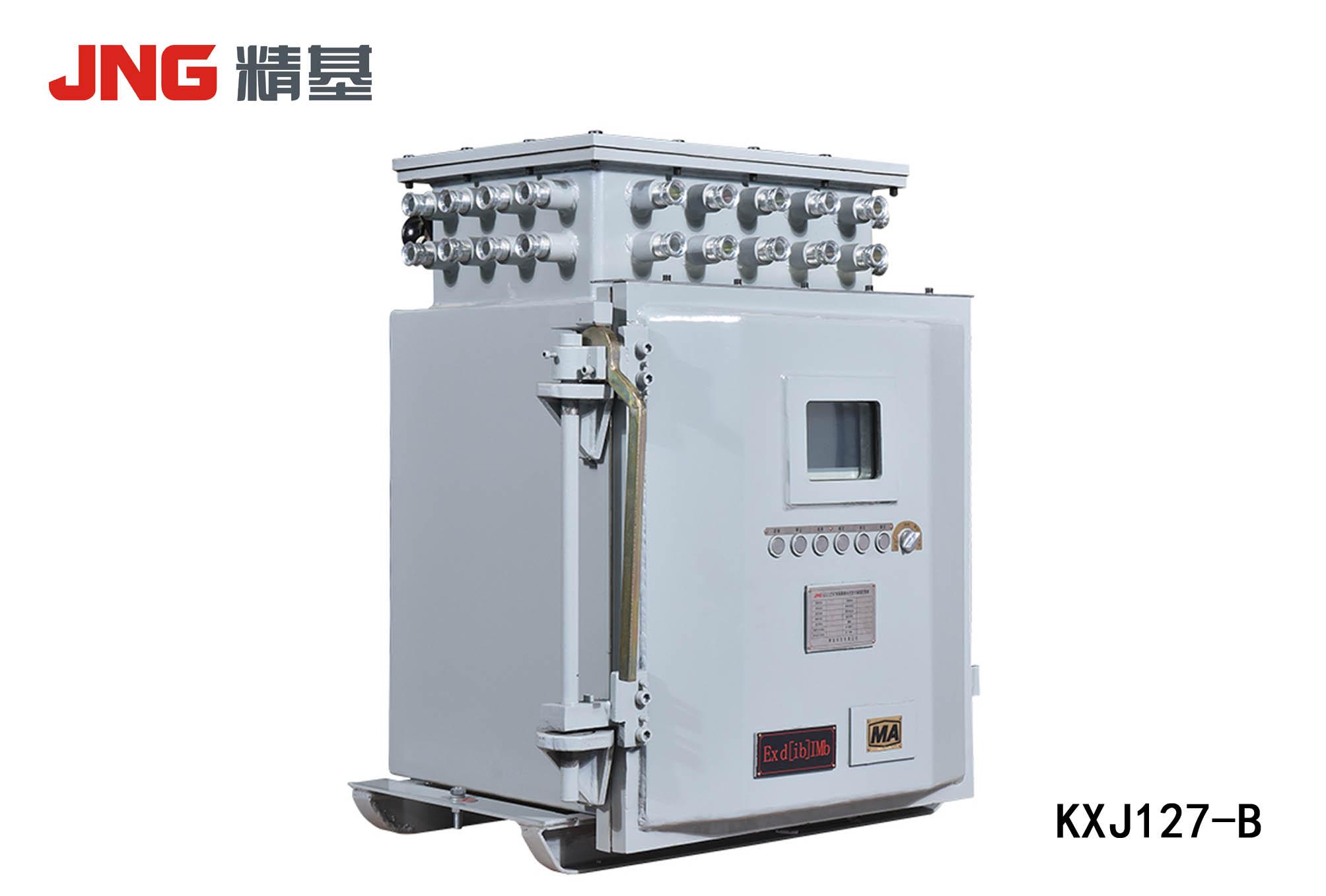 礦用隔爆兼本安型可編程控制箱KXJ127