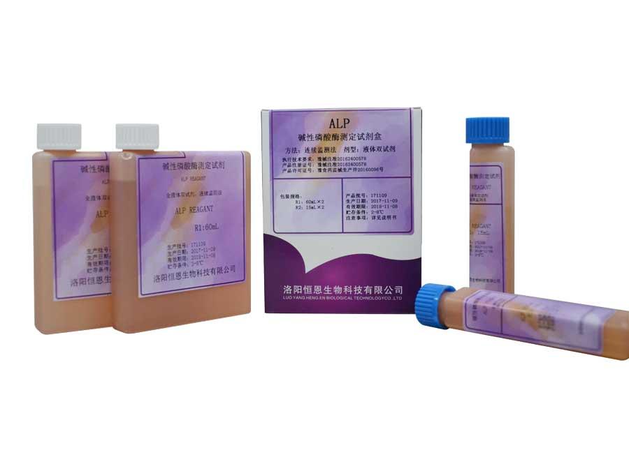 堿性磷酸酶測定試劑盒(連續監測法)