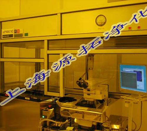 YT800000215 Mini-Environment