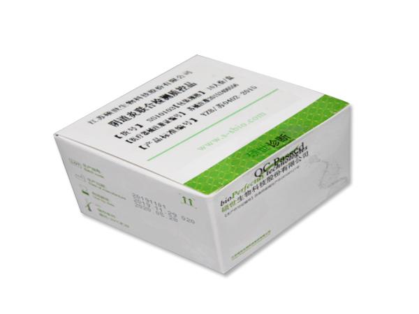 阴道炎联合检测质控品
