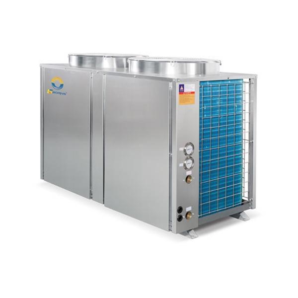 工商業用高溫熱水機系列