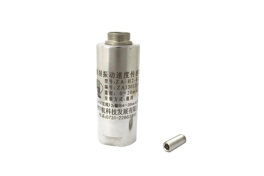 ZA-H2二线制一体化振动速度传感器
