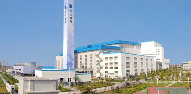 光大濟南垃圾發電廠
