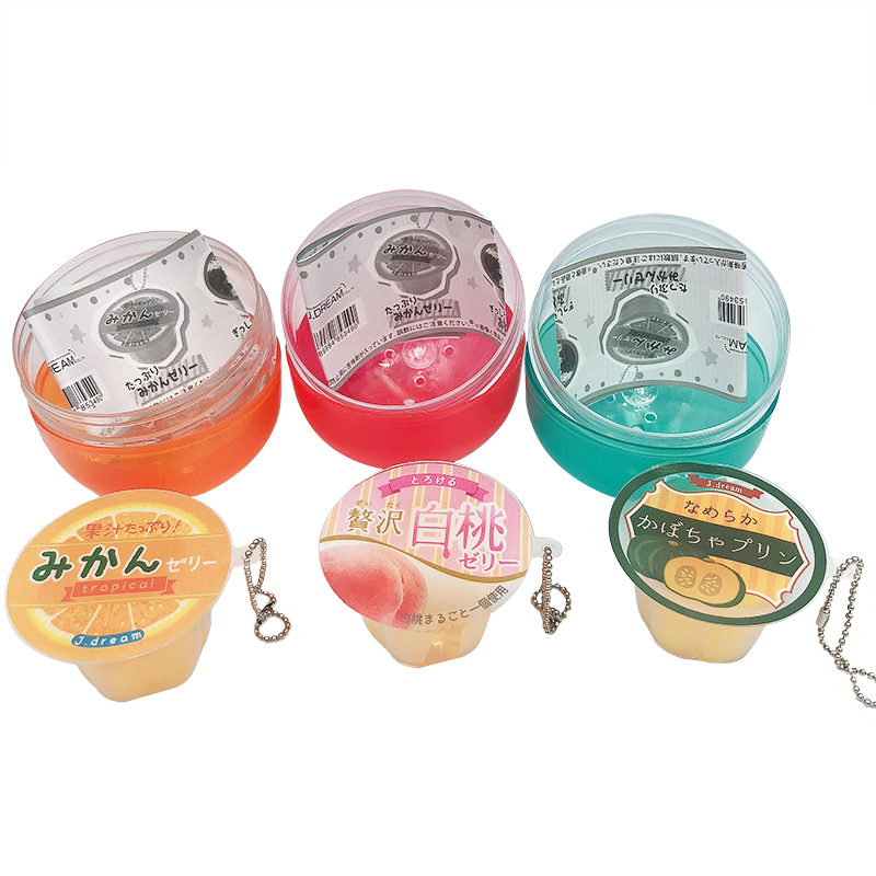 jelly Capsule Toy