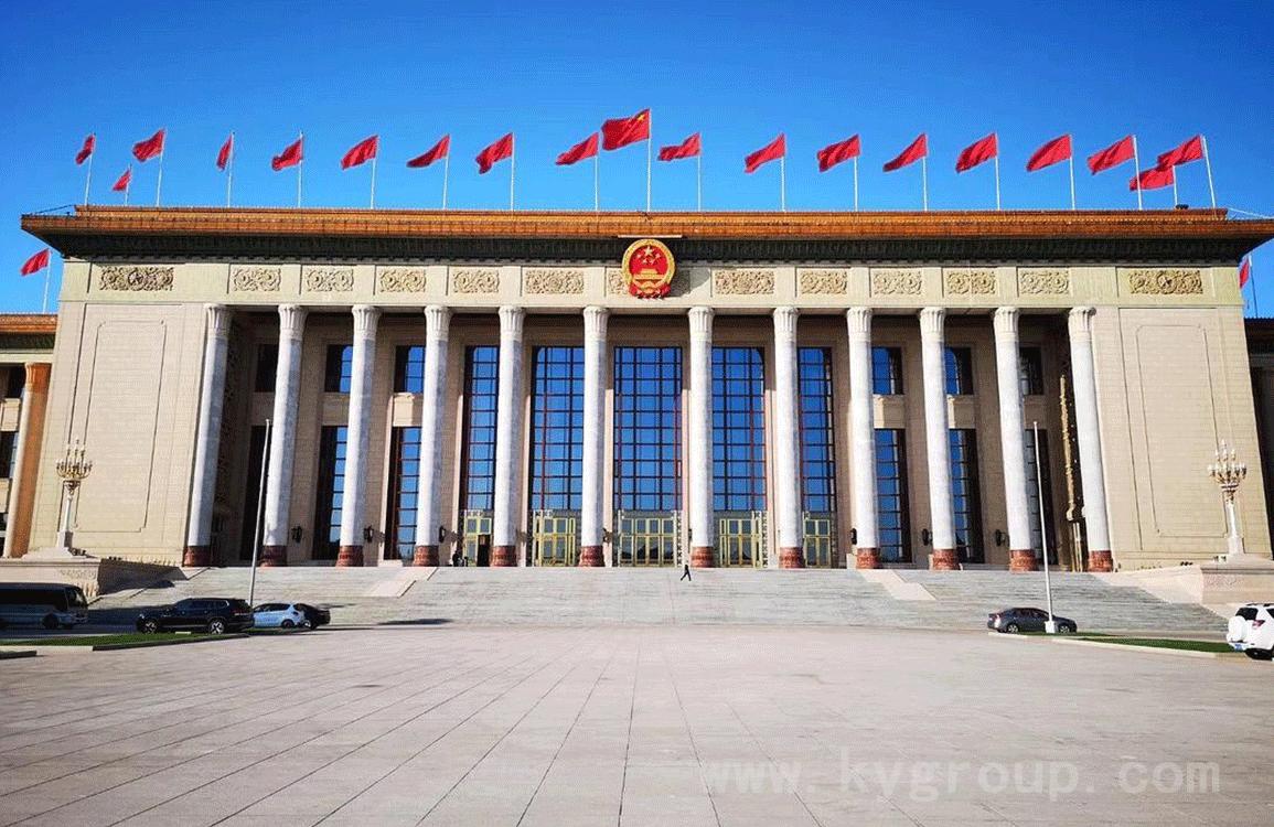 北京人民大會堂