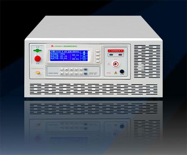 程控超高壓測試儀 CS9917FX