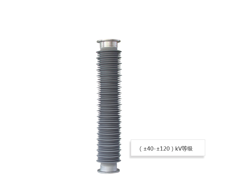 Pollution-resistance dc solid-core composite post insulator (±40-±120)kV