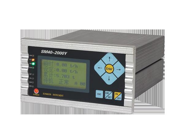 SM40-2000Y皮帶秤控制器